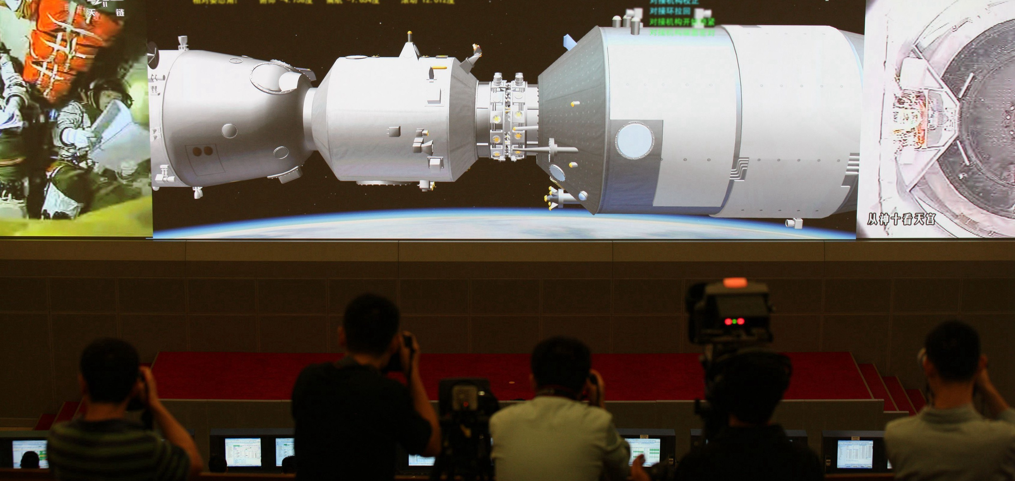 No Fooling: Chinese Space Lab Might Plunge From Orbit On April 1