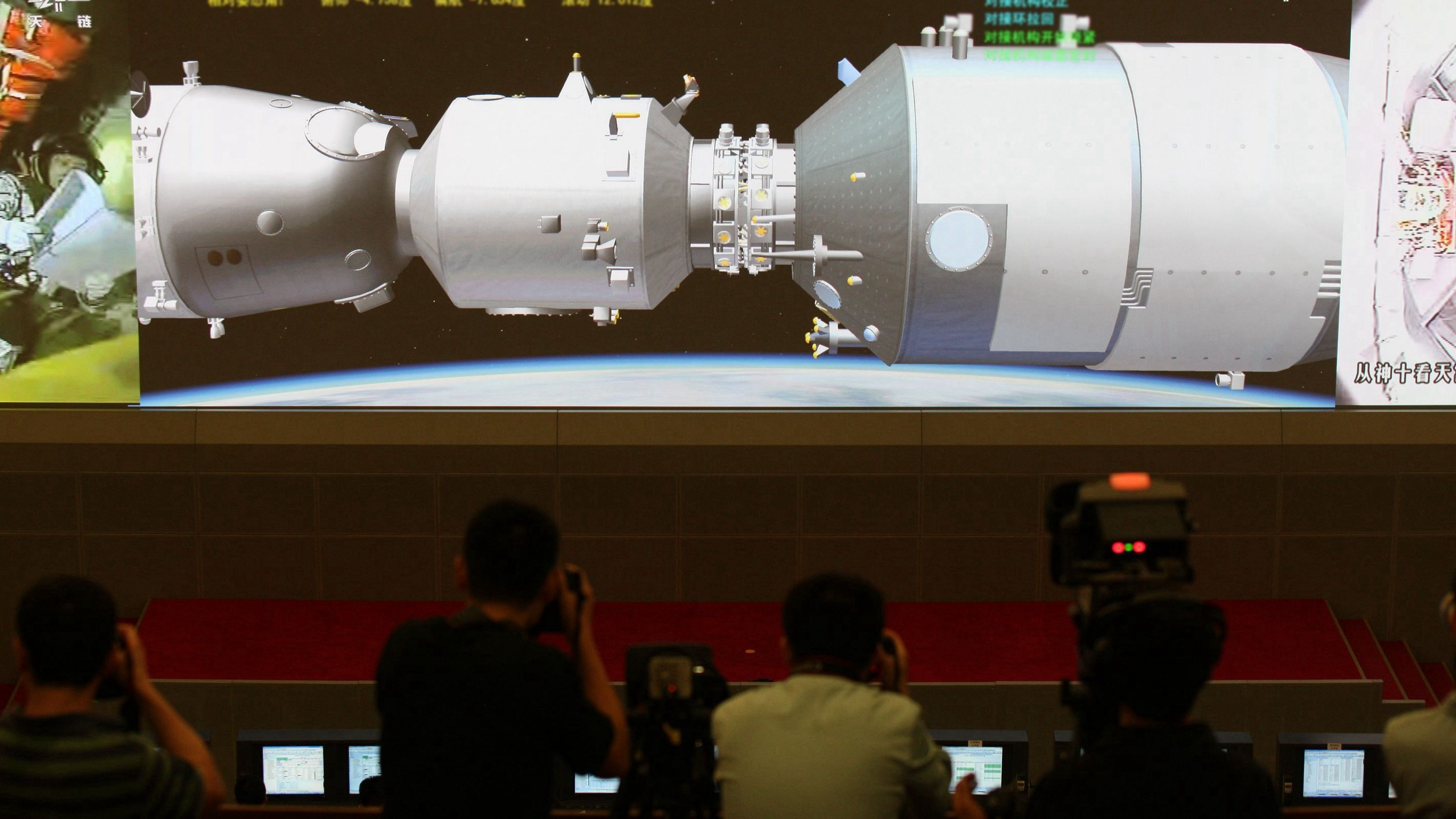 Chinese space station headed towards earth
