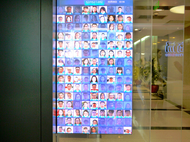 Facial Recognition In China Is Big Business As Local Governments