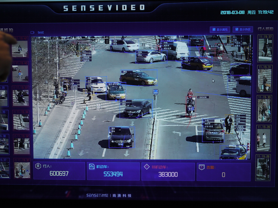 SenseTime's technology is able to identify specific attributes of vehicles and people. ( Rob Schmitz/NPR)