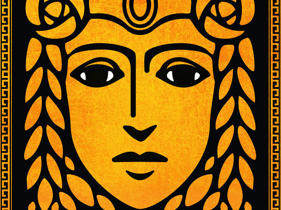 """Circe"" by Madeline Miller (Little Brown and Company)"
