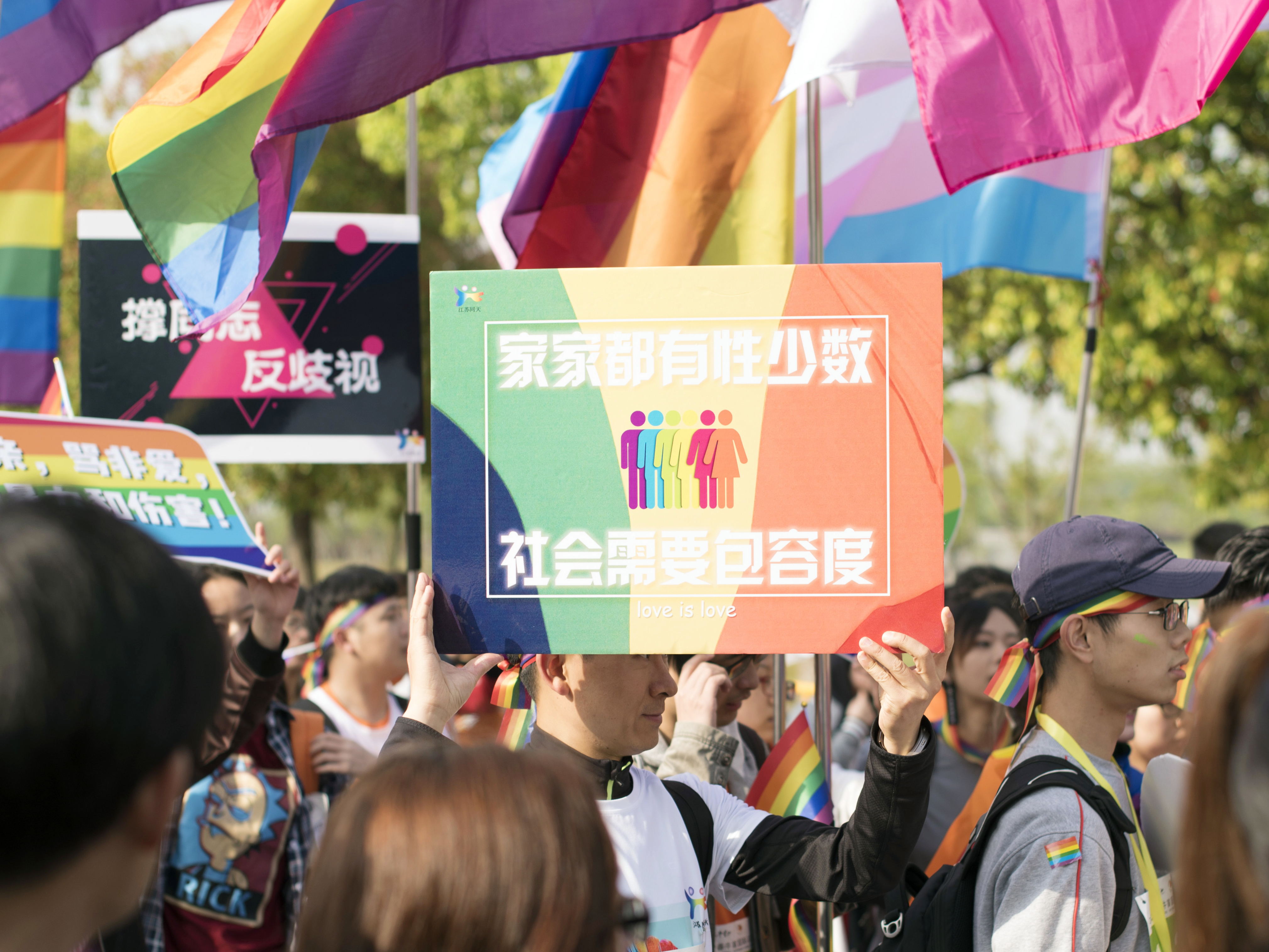 'I am gay' protests as China bans 'homosexual' content on Weibo