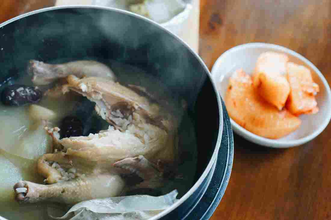 Chicken stomach in Korean