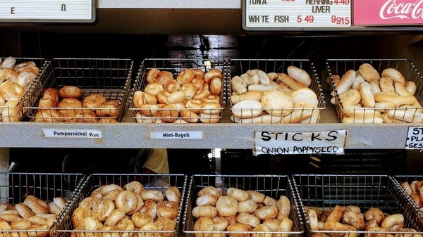 The bagels for sale at Skokie