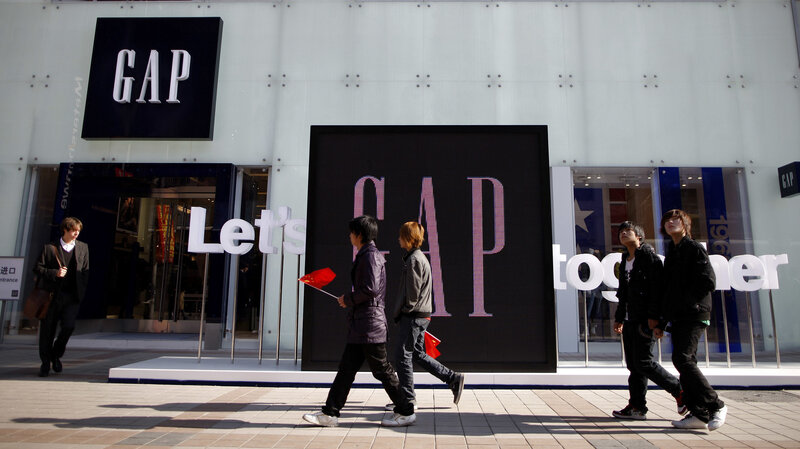 Gap China Map.The Gap Apologizes For Shirts Showing Map Of China Without Disputed