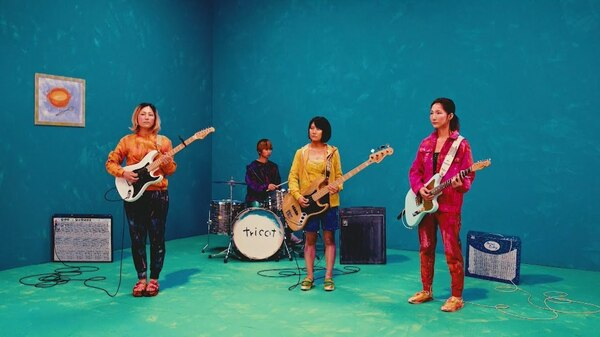 A still from Tricot