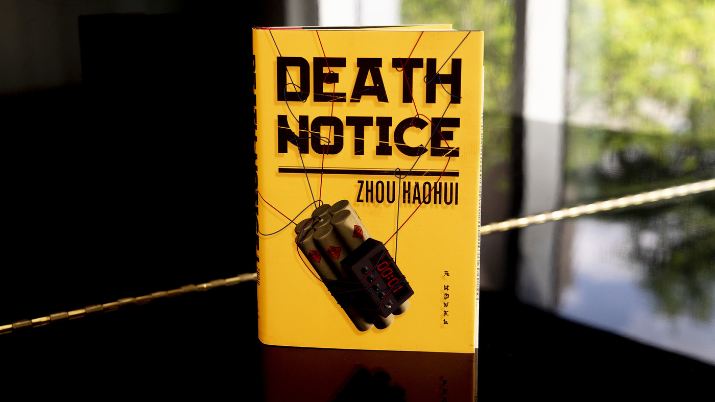 in death notice the thrills don t quite translate npr
