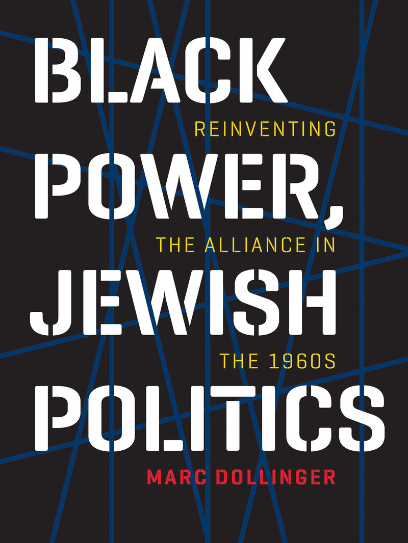 The cover of the upcoming book, Black Power, Jewish Politics.