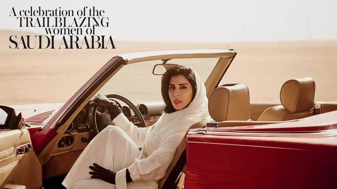 Vogue' Cover Of Saudi Princess In The Driver's Seat Sparks