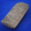 Hobby Lobby's Illegal Antiquities Shed Light On A Lost, Looted Ancient City In Iraq