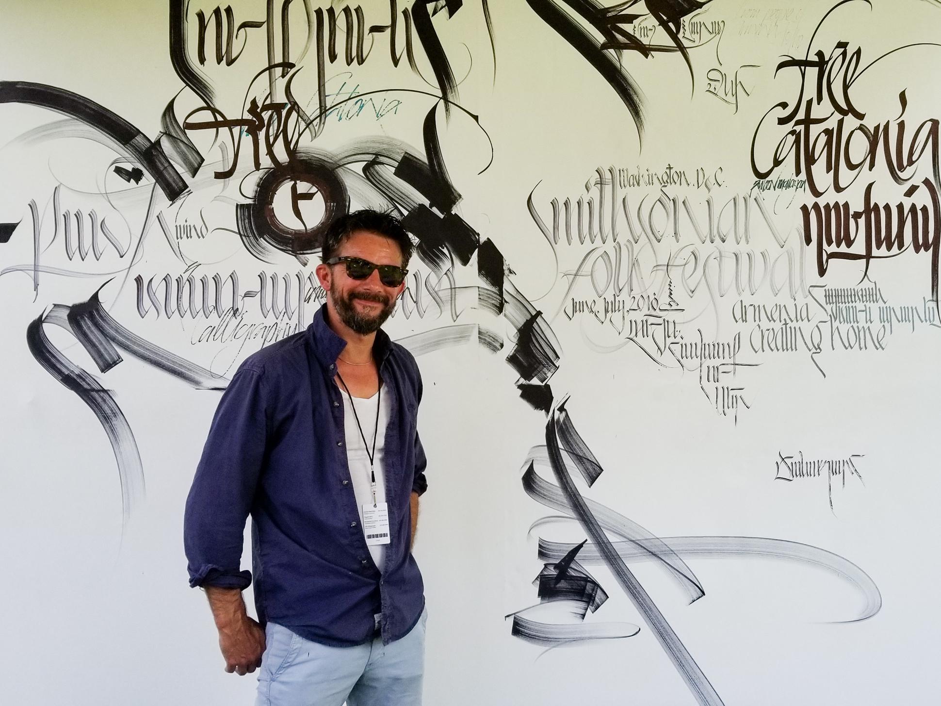 The 'Pop Art' Of Armenia's Revolution Is ... Calligraphy?