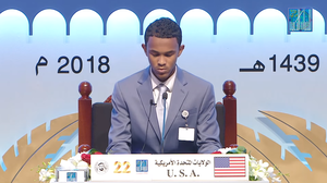 Minnesota Teen Brings Home Top Prize In International Quran Competition