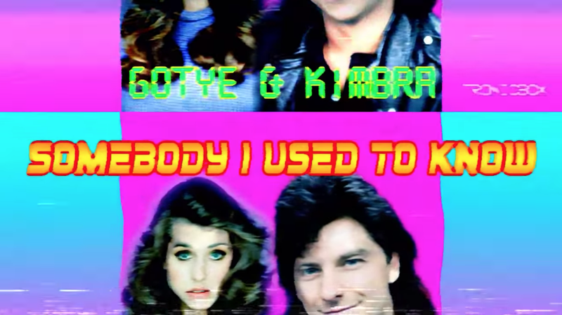 The Strange Magic Of YouTube's '80s Remix Culture : NPR