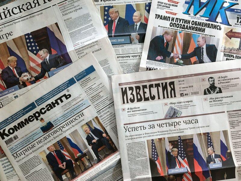 Медиа Рилейшнз на 100% (ib Russian language) (Russian Edition)