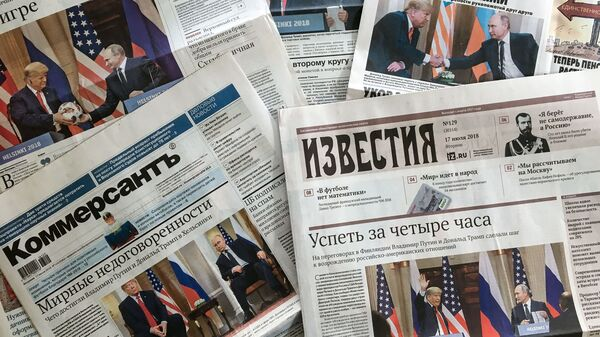The front pages of Russia