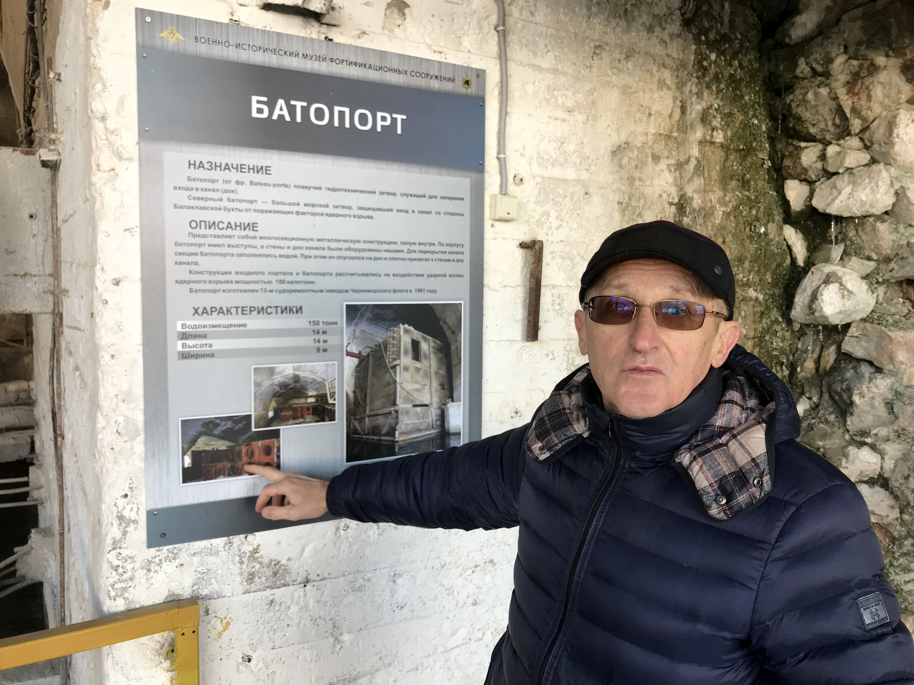 Now A Museum, This USSR Submarine Base Was Built To Endure U.S. Nukes — And Retaliate