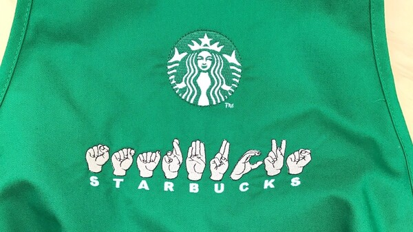 Starbucks is opening its first deaf-friendly store in the U.S., where employees will be versed in American Sign Language and stores will be designed to better serve deaf people.