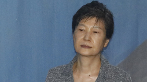 South Korean ousted leader Park Geun-hye was sentenced on Friday to an additional eight years in prison.