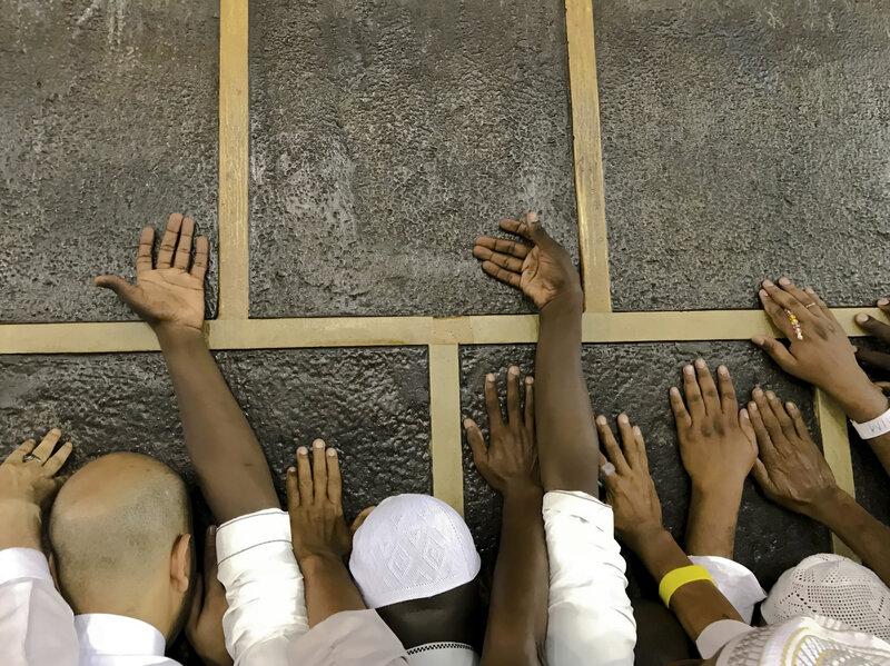 Millions Of Muslim Worshipers Flock To Mecca For Hajj : NPR