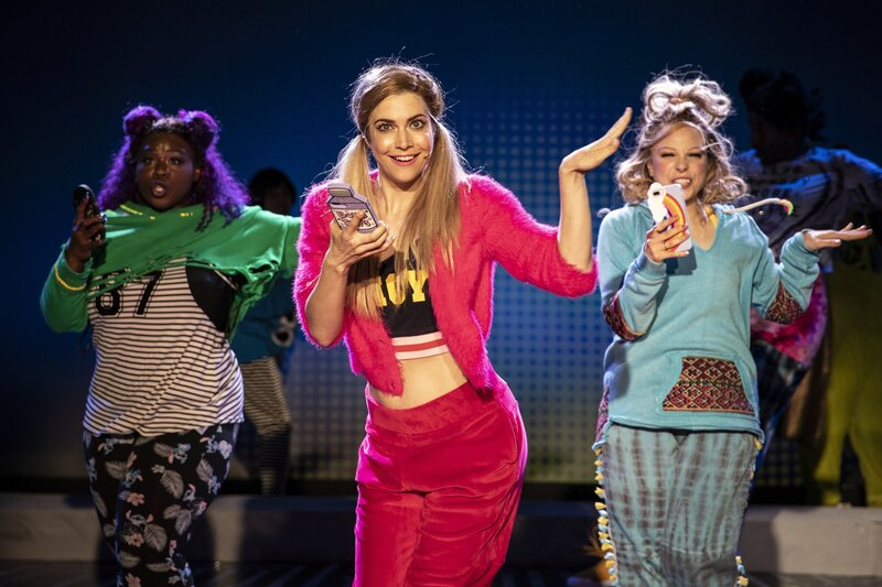 Broadway Is About To 'Be More Chill' : NPR