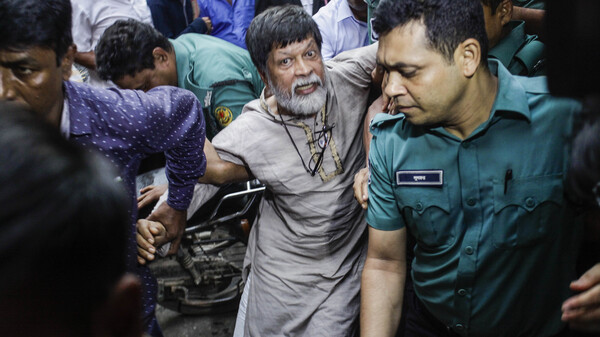 'He Belongs To The World': The Powerful Work Of A Jailed Bangladeshi Photographer