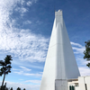 After Mysterious Closure, Solar Observatory In New Mexico Reopens
