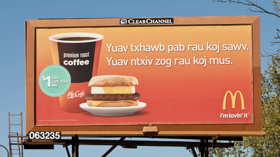 A McDonald's billboard in St. Paul, Minn., advertises in the Hmong language. A new study of first- and second-generation Hmong and Karen immigrants finds their gut microbiomes changed soon after moving to the U.S. (Education Images/UIG via Getty Images)