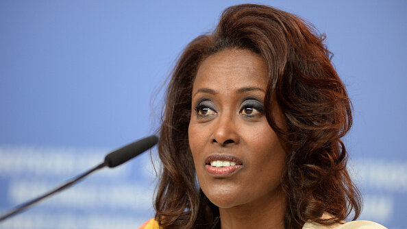 a481e5ff Ethiopia Swears In First Woman Supreme Court Chief : NPR