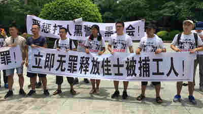 In China, The Communist Party's Latest, Unlikely Target: Young Marxists