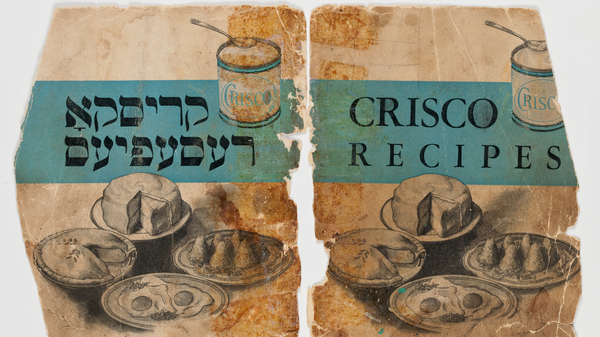 The cover of a 1933 cookbook, Crisco Recipes For The Jewish Housewife, produced by Crisco