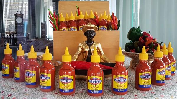 Sriraja Panich is the brand name of one of two Sriracha sauces created by Saowanit Trikityanukul
