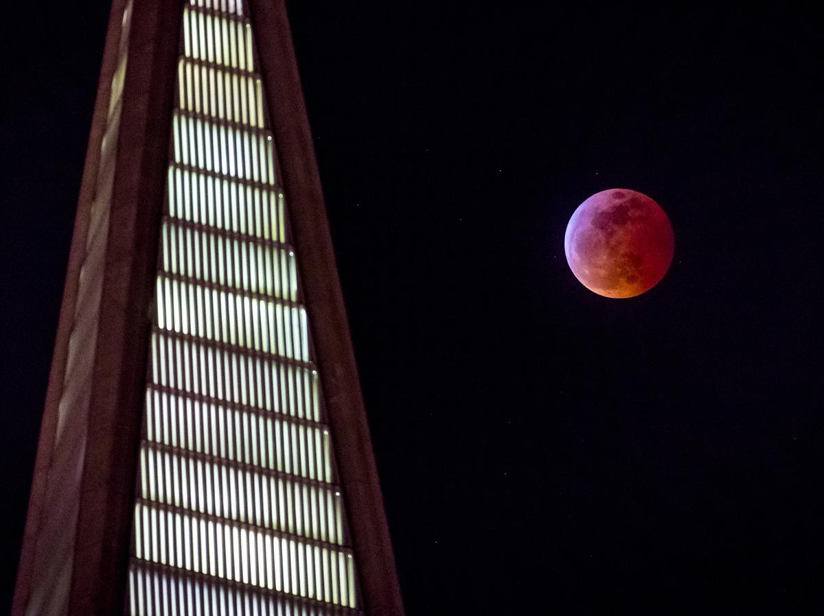 blood moon 2019 new york - photo #42