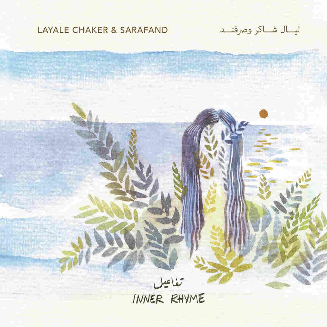 Layale Chaker, Inner Rhyme