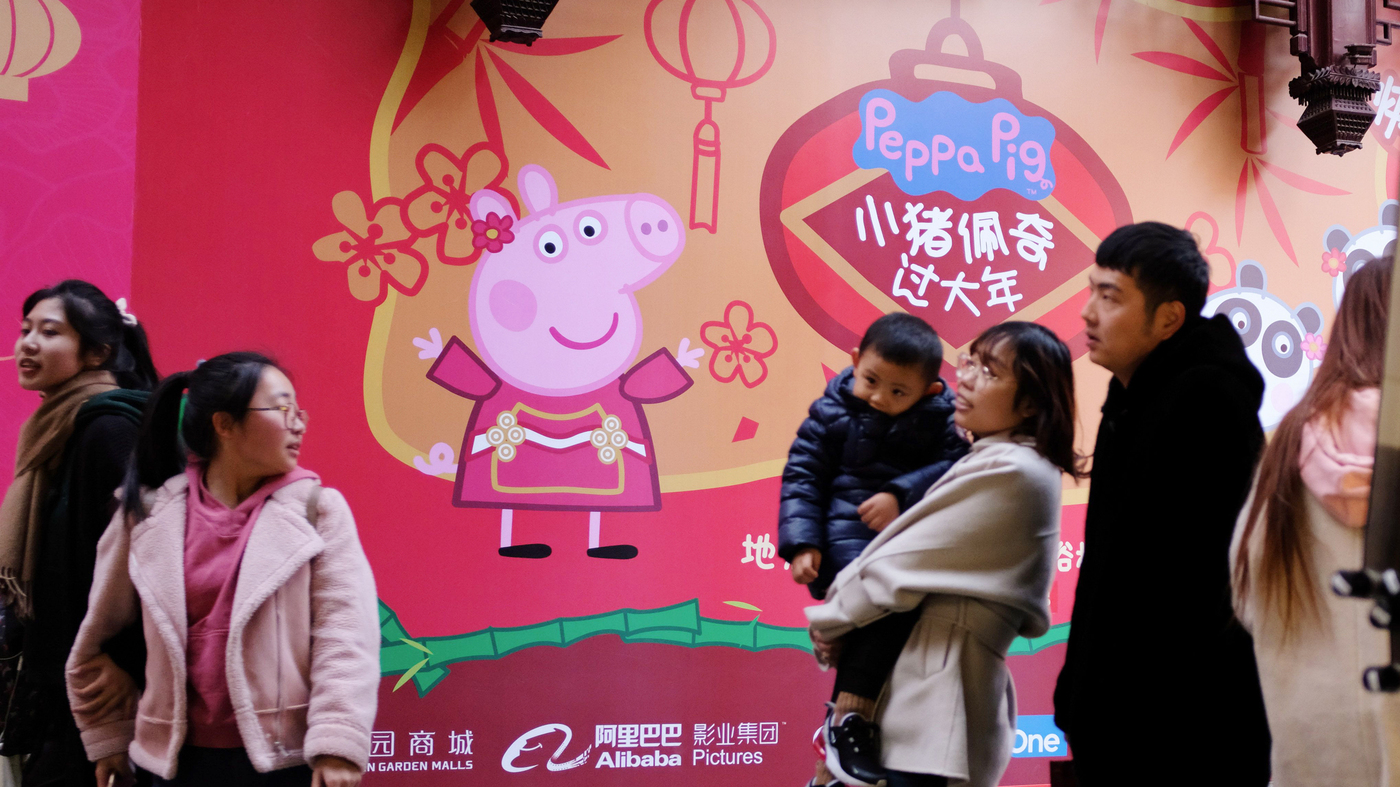 Peppa Pig Celebrates Chinese New Year Has A Viral And Very Sweet