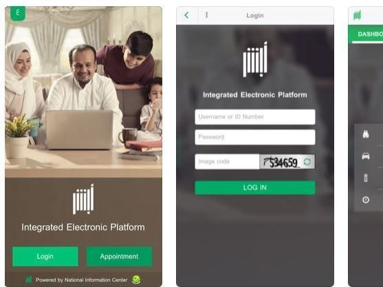 The Absher app, available in the Apple and Google apps stores in Saudi Arabia, allows men to track the whereabouts of their wives and daughters.