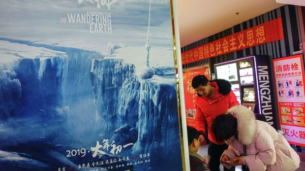 Netflix Buys Rights To Stream Chinese Sci-Fi Blockbuster 'The Wandering Earth'