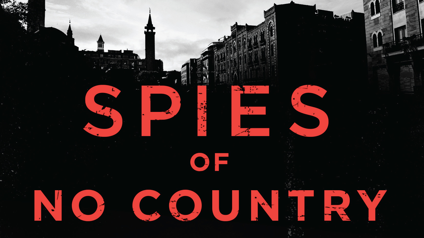 Book Review: 'Spies Of No Country' Offers Nuanced