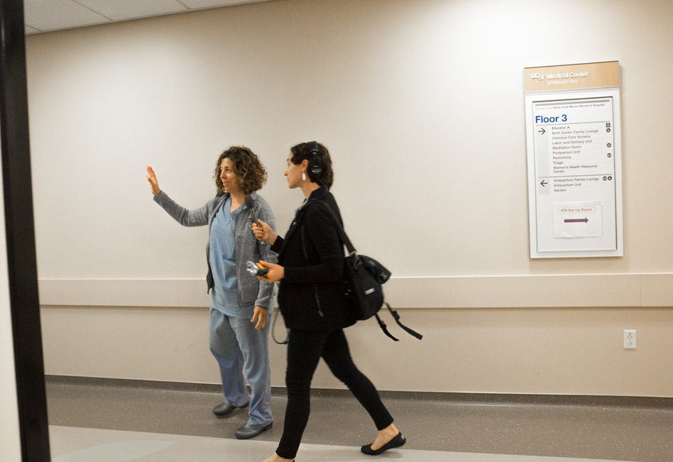 KQED's Lesley McClurg tours labor and delivery at UCSF Benioff Children's Hospital with Vanessa Tilp, a certified nurse-midwife.