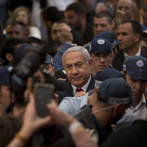 Here's What To Know About Israel's Upcoming Elections