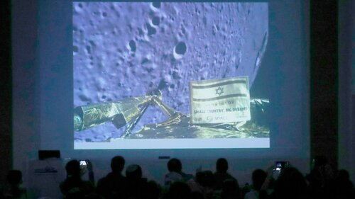 Israeli Robotic Moon Landing Fails In Final Descent