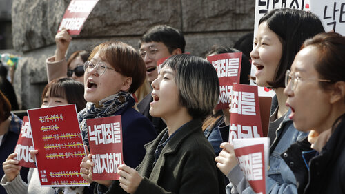 South Korean Court Strikes Down Decades-Old Abortion Ban