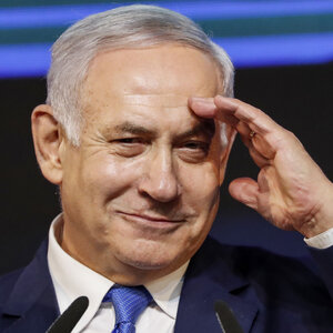 Analysis: Does Netanyahu's Win Maintain Status Quo Or Push Israel Further Right?