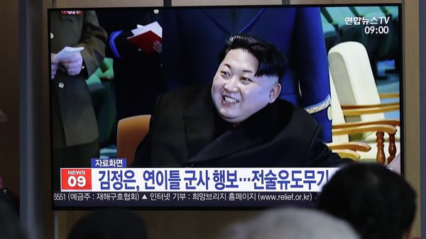 North Korea Announces Testing Of New  Tactical Guided Weapon