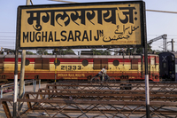 The name of India's Mughalsarai railway station, near Varanasi, was changed last year to Deen Dayal Upadhyaya, for a right-wing Hindu leader who died there in 1968.