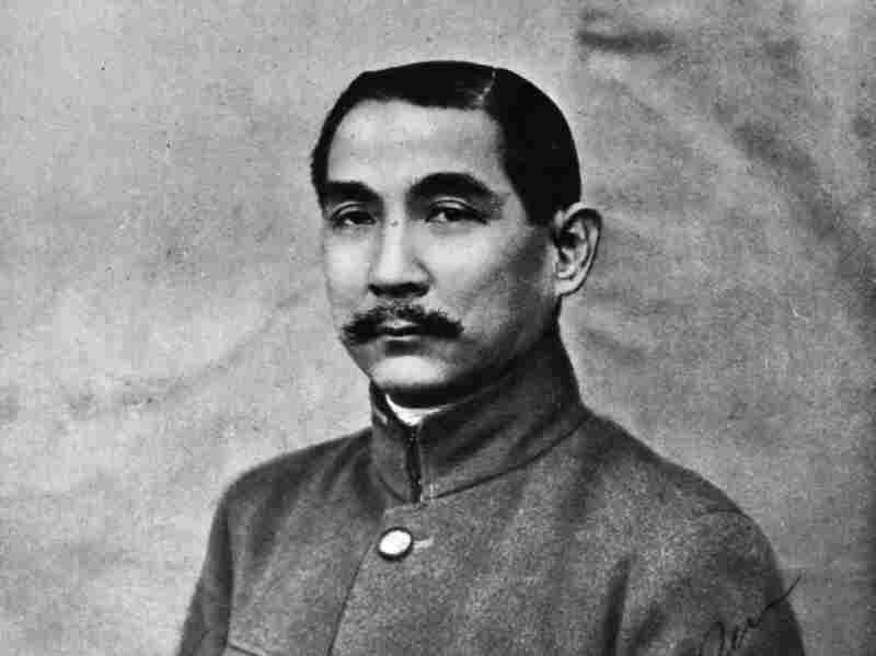 Dr. Sun Yat-sen (1866 - 1925) former provisional president of the Republic of China.