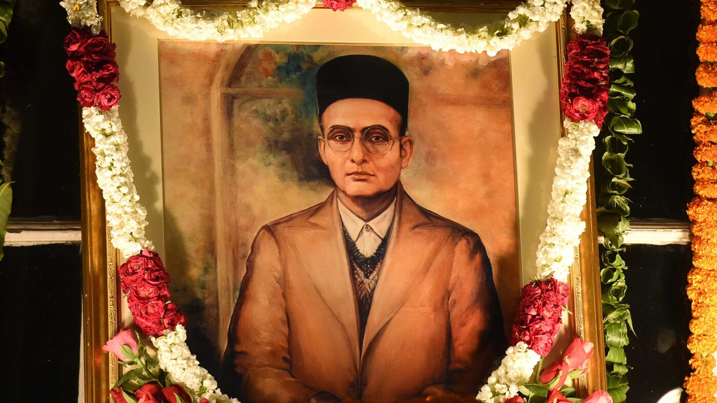 Savarkar's India