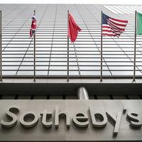 Sotheby's Announces Its Biggest Sale — Itself — For $3.7 Billion