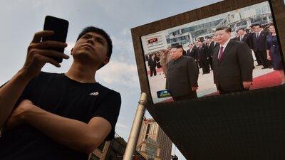 Kim Jong Un : NPR
