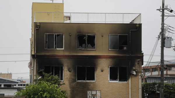 The Kyoto Animation Studio in Kyoto, Japan, was set ablaze on Thursday morning, killing 33 and injuring more than 30 others before the fire was put out on Friday morning. The suspect believed to be behind the arson has is being treated for burns.