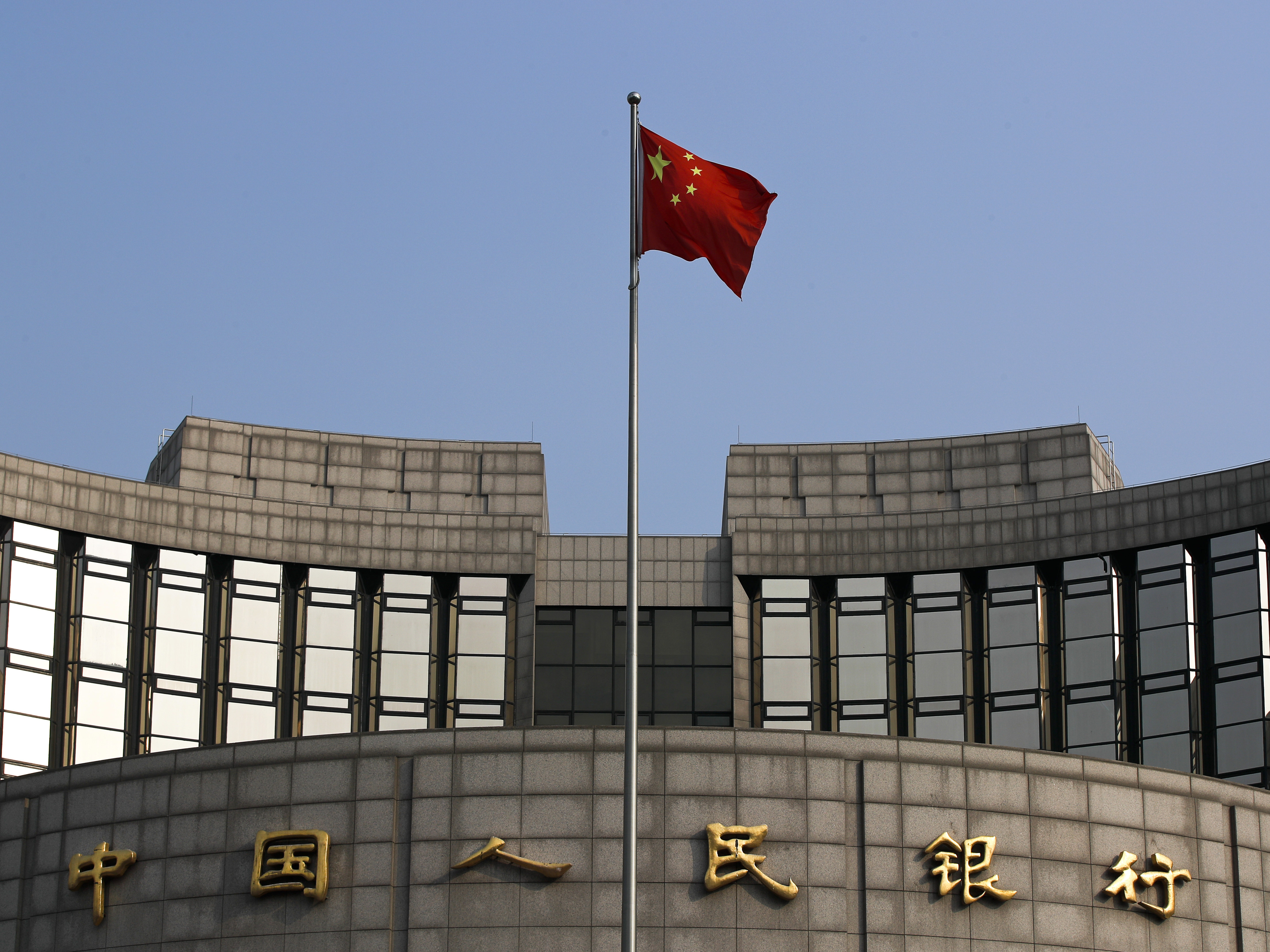 Facebook's Digital Money Plan Raises Stakes For China's Cryptocurrency Ambitions